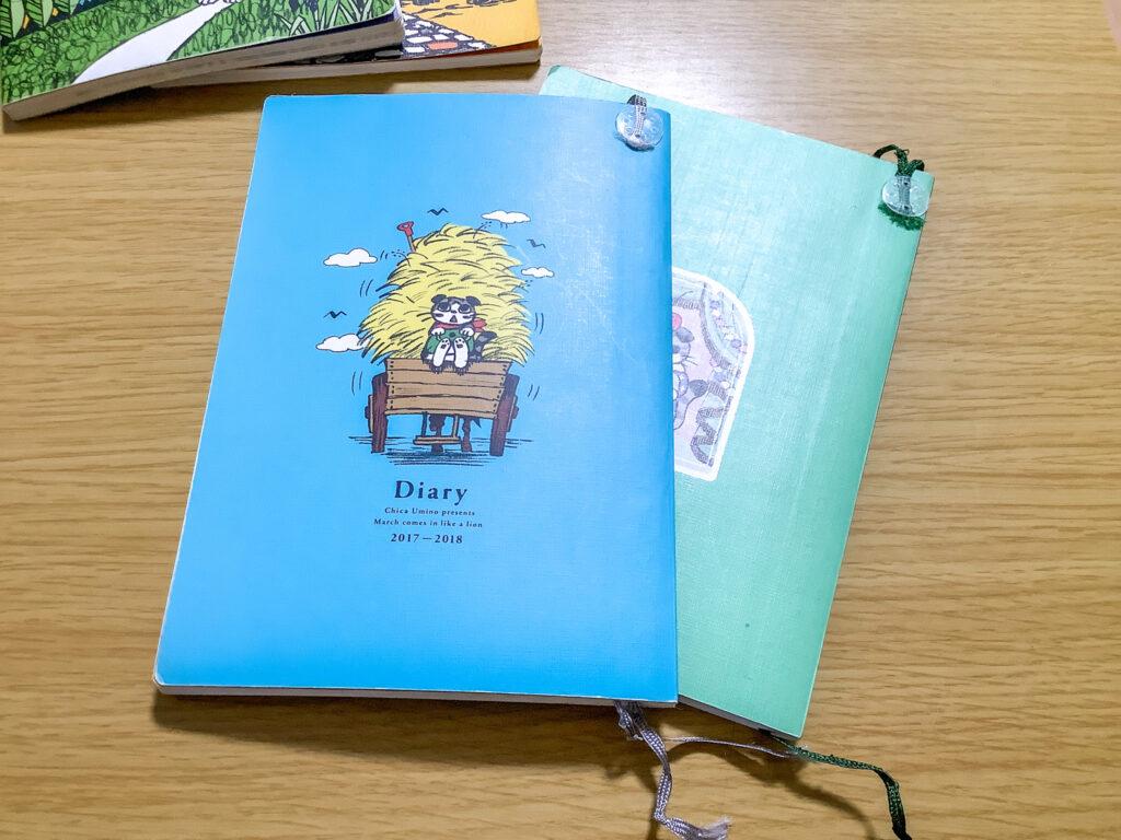 3月のライオン手帳に無印良品のブックマークをつけたよ
