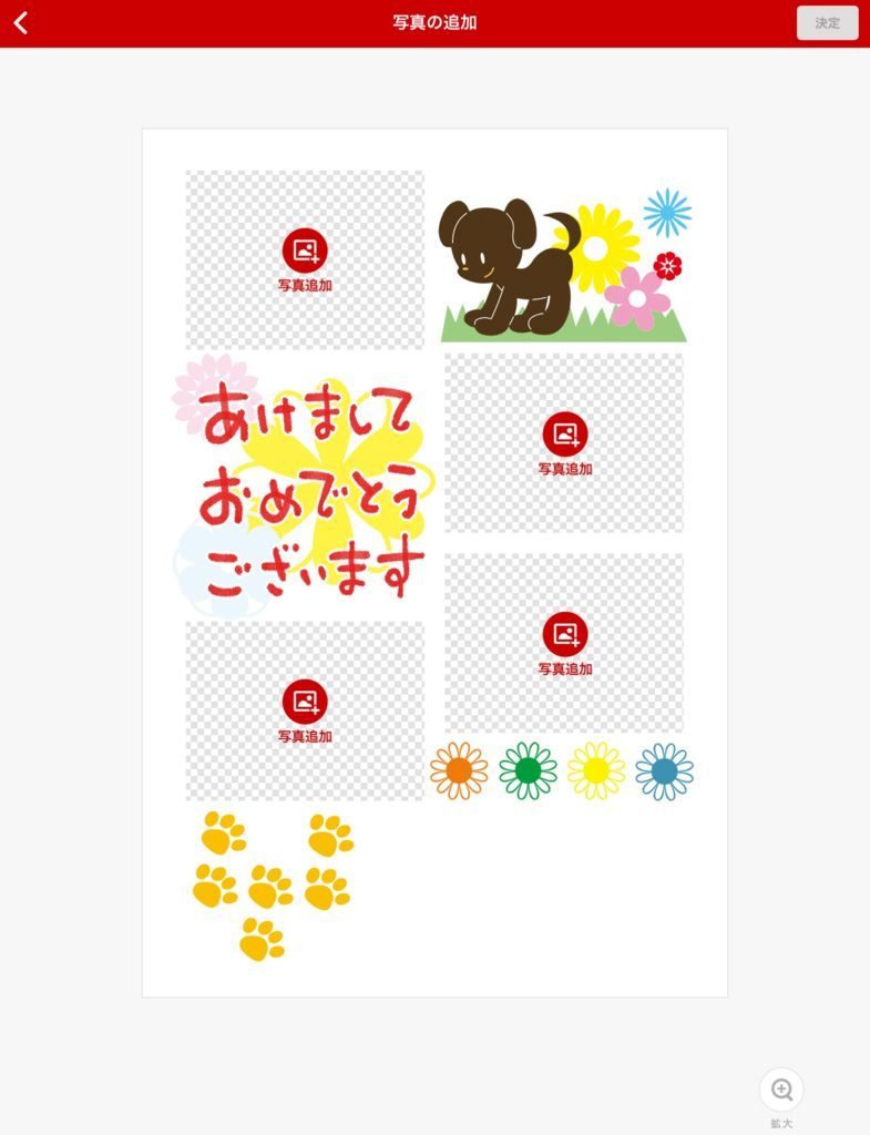 f:id:hanisandayo:20171124075758j:plain